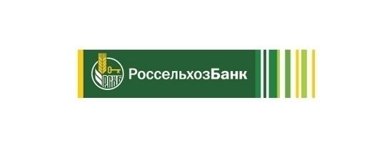 РСХБ в Томске выдал АПК региона свыше 135 млн руб. на покупку техники