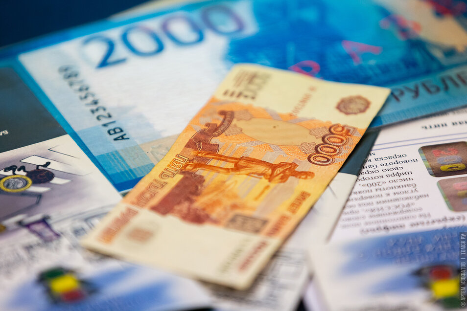 В Томской области банки выявили фальшивых купюр на 280 тысяч рублей