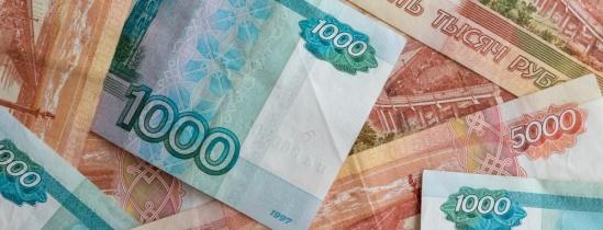 Мэр Томска: за последние 5 лет налоговые поступления выросли на 25%