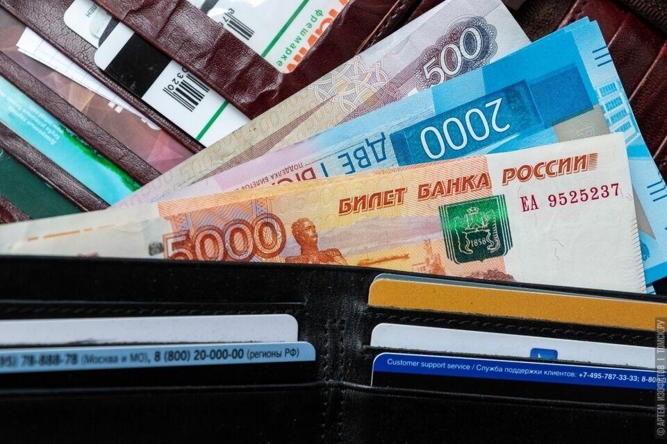 Зарплатные долги в Томской области — в числе самых низких в Сибири