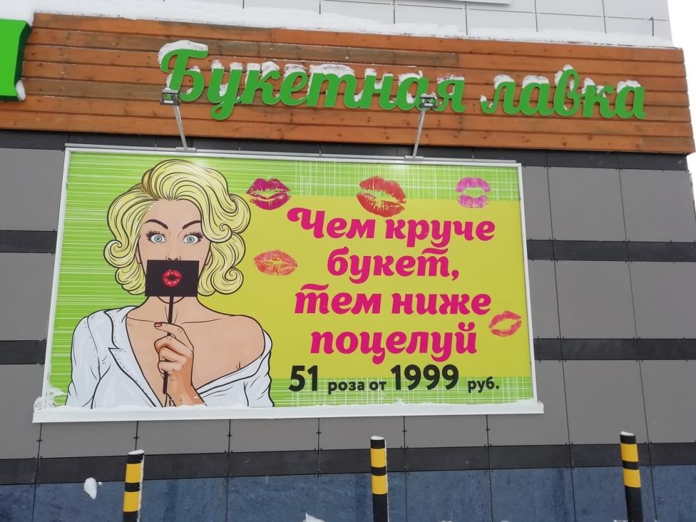 Томск.ру новости реклама уфас дело
