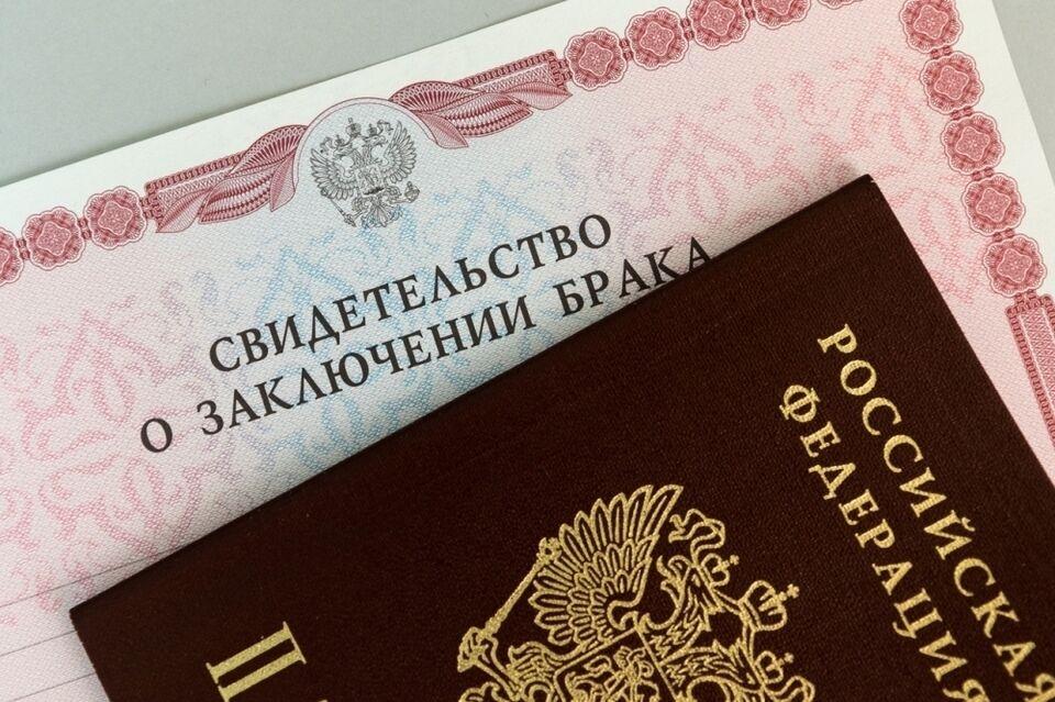 В Томске регистрировали браки с камерунцами, мексиканцами и бразильцам