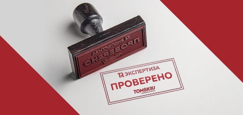 Экспертиза Томск.ру: микробиологи нашли в суши кишечную палочку