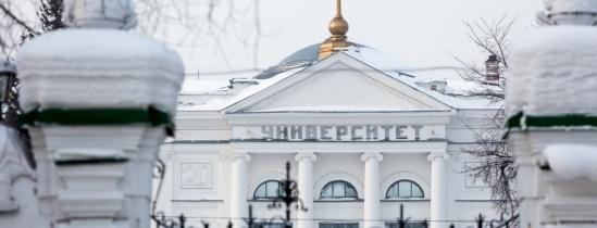 Эксперт в ТГУ: о развитии университетов сегодня