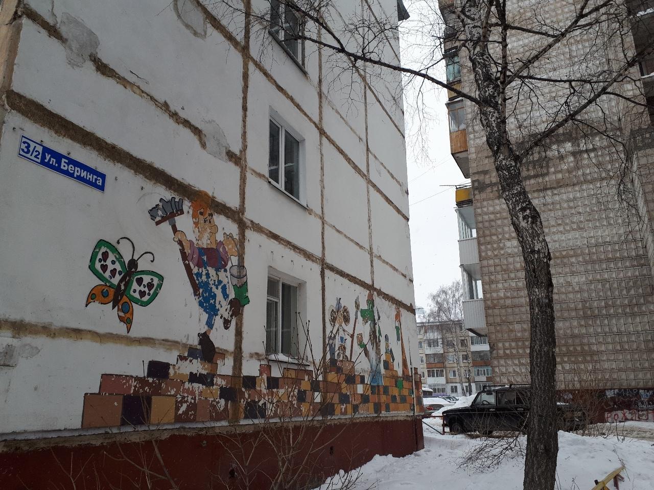 Томск.ру новости крыши снег