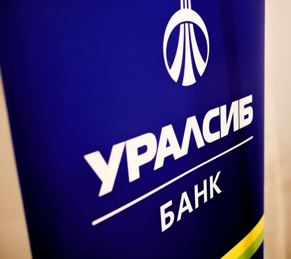 Банк УРАЛСИБ вошел в ТОП-5 банков по объему кредитования МСБ за год