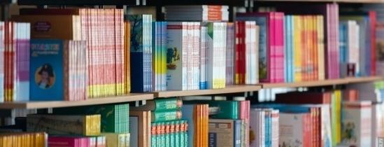 В томском лицее «загорелась» библиотека