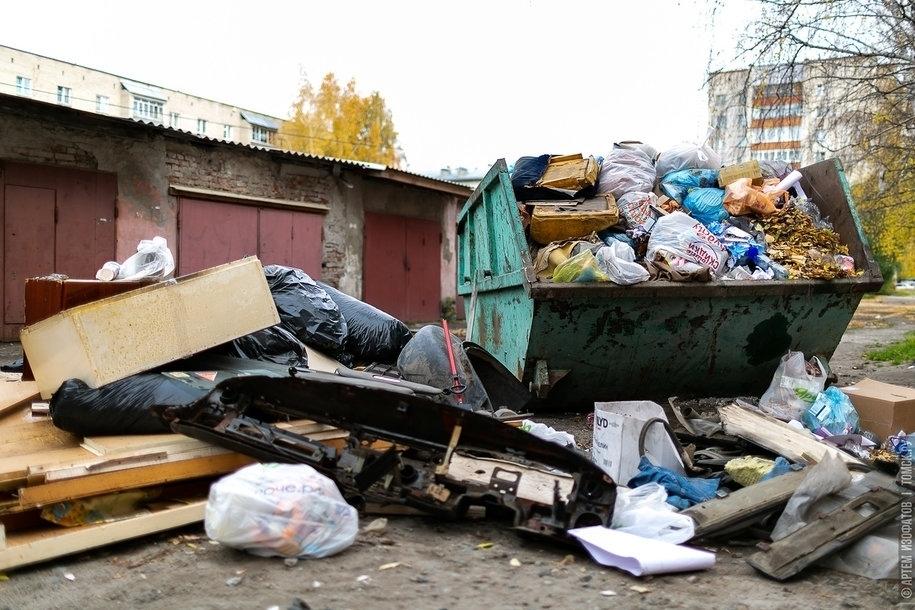 Можно ли не платить за вывоз ТКО по новому тарифу в Томске?