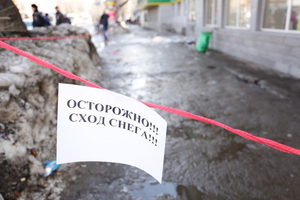 Все подробности с места трагедии на Ленина, где глыба убила женщину