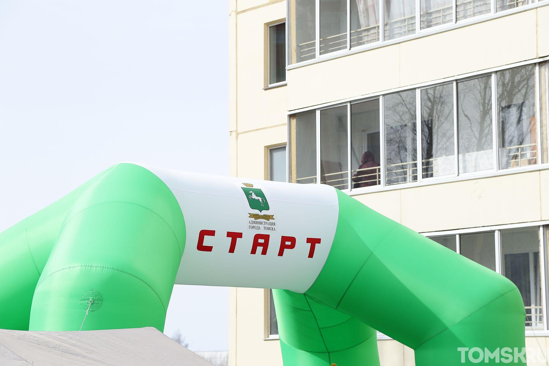 Томск.ру новости забег