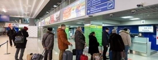 152 пассажира не вылетели сегодня в Москву из-за поломки самолета