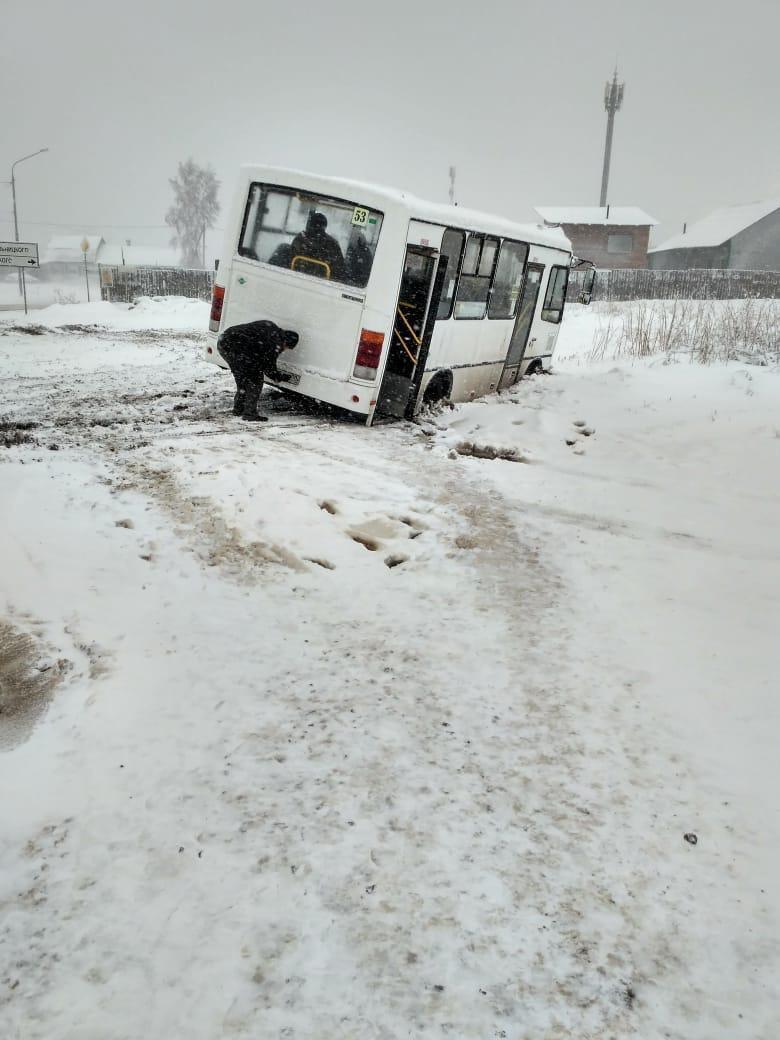 Сидите дома: транспортный коллапс охватил всю Сибирь
