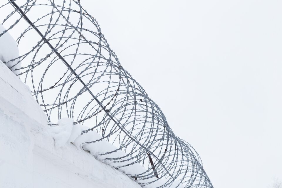 Абонент вне зоны: в Томскую колонию пытались перебросить 16 телефонов