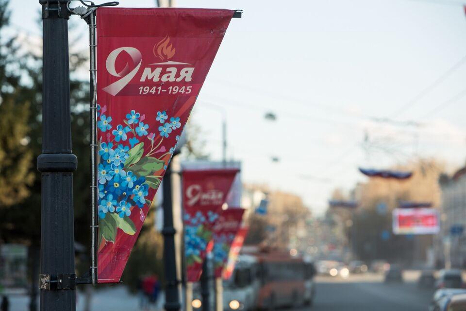 Какие улицы перекроют на время празднования Дня Победы в Томске