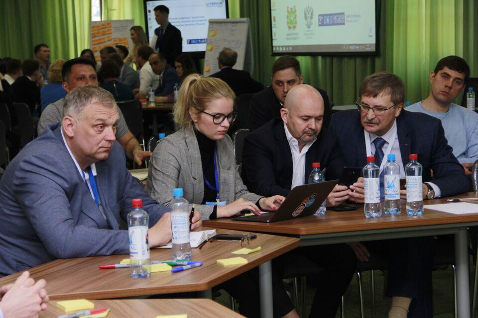 Суперсервисы и умный город: в Томскую область заходят новые технологии