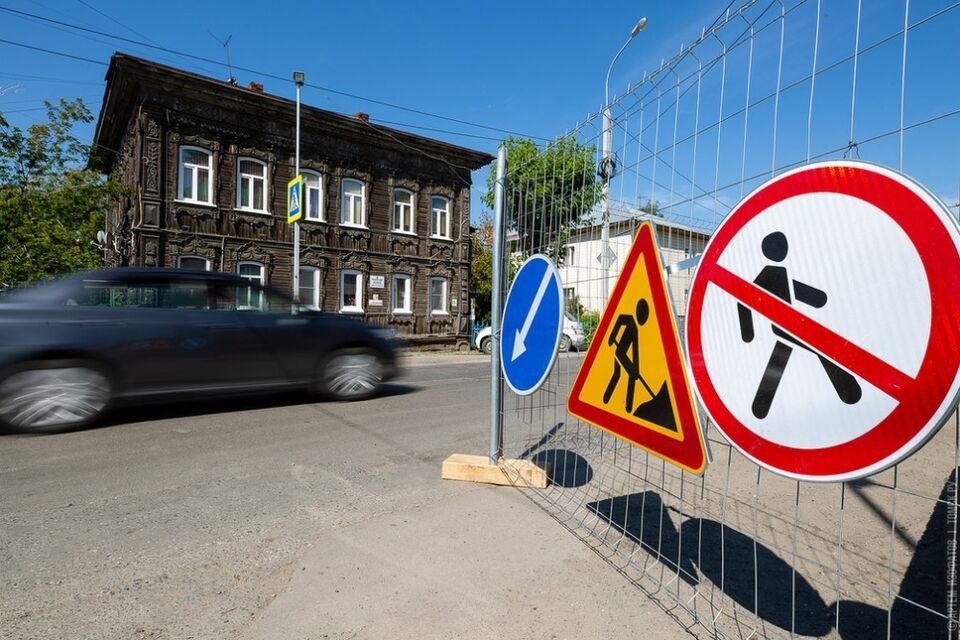 Почти на два месяца перекроют движение на улице Алтайской в Томске