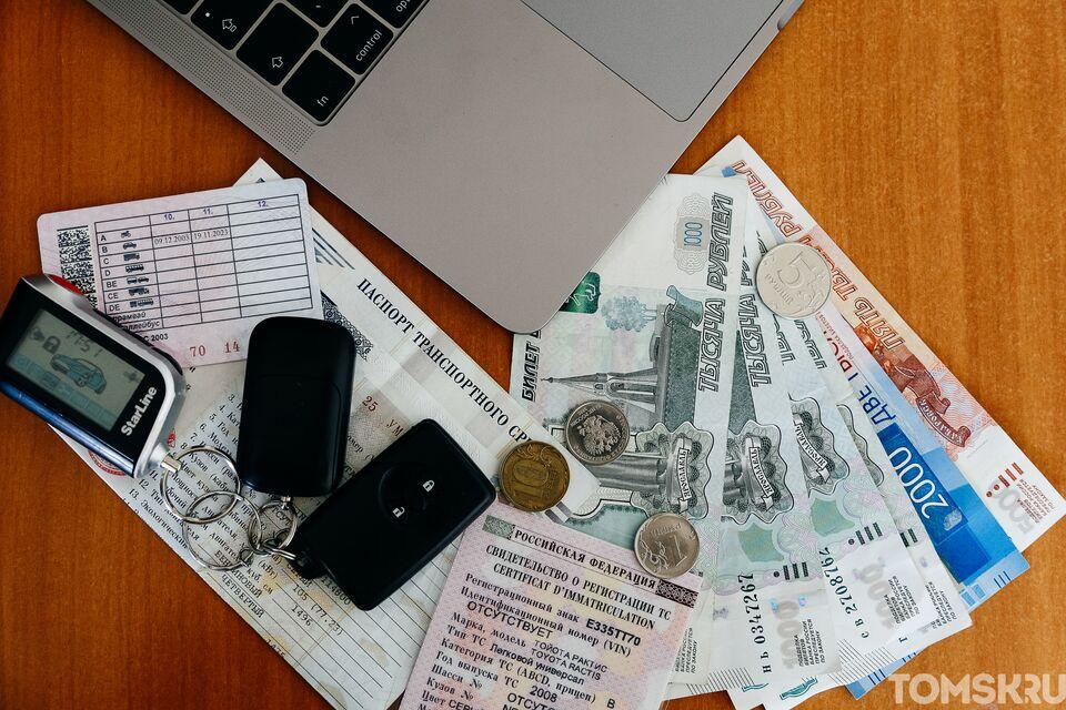 Вождение без полиса ОСАГО приведет к штрафу в 5000 рублей