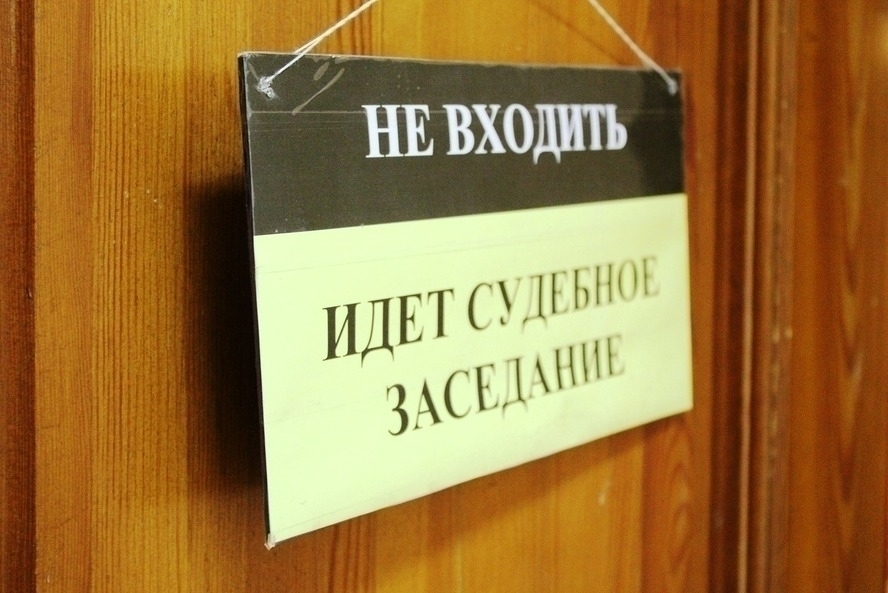 Суд вынес обвинительный приговор сотруднику областного ДРСУ