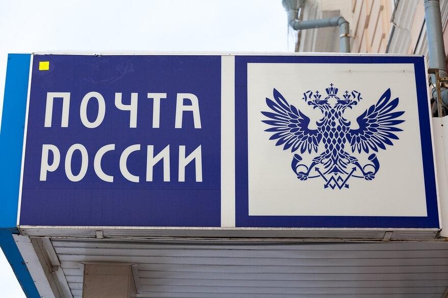 Томским почтальонам поднимут зарплаты, чтобы возрос престиж профессии