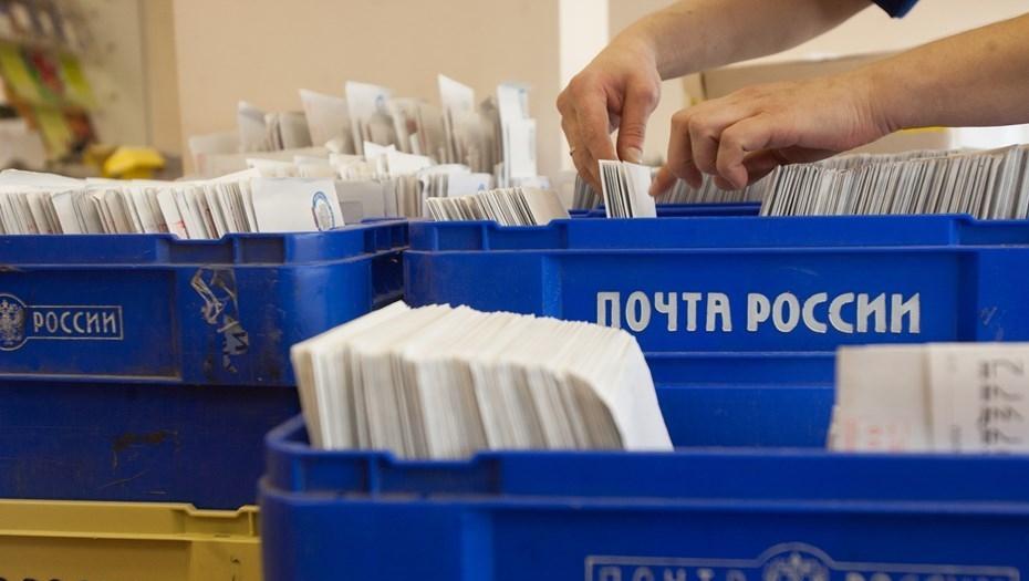 Почтальоны стали доставлять вещи первой необходимости домой