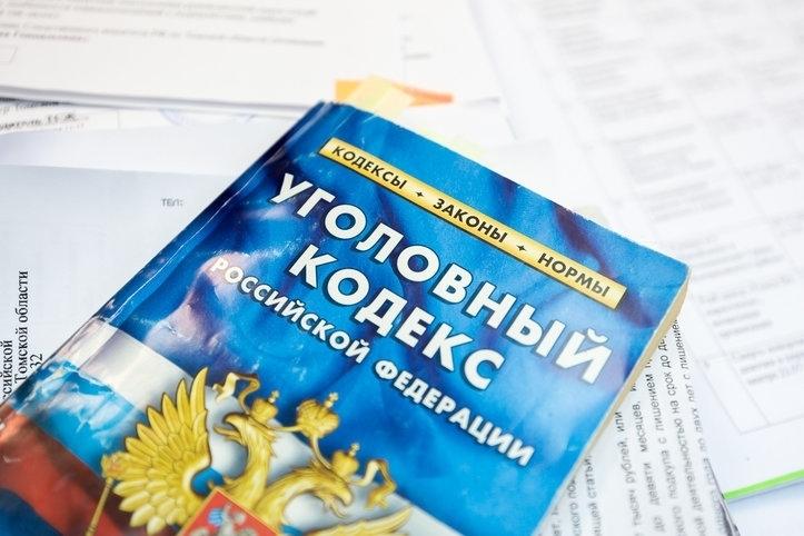 «Липовый» сотрудник полиции выманил у томички 200 тысяч рублей