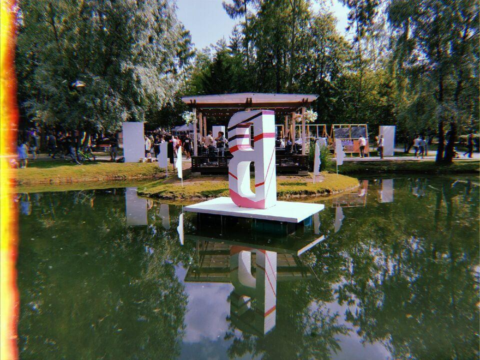 Молодое искусство в Горсаду: в Томске прошел фестиваль «ВОКРУГ»