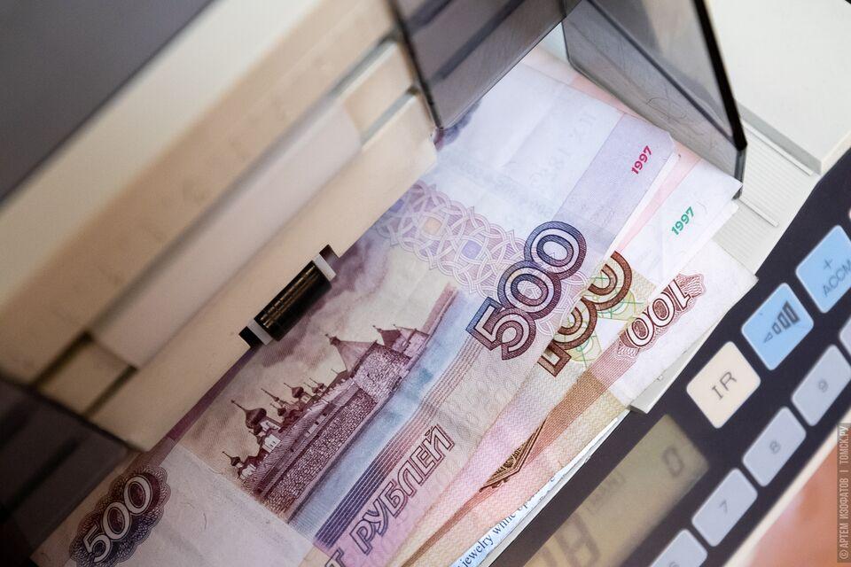 Пятеро томичей за семь лет обналичили более 700 миллионов рублей