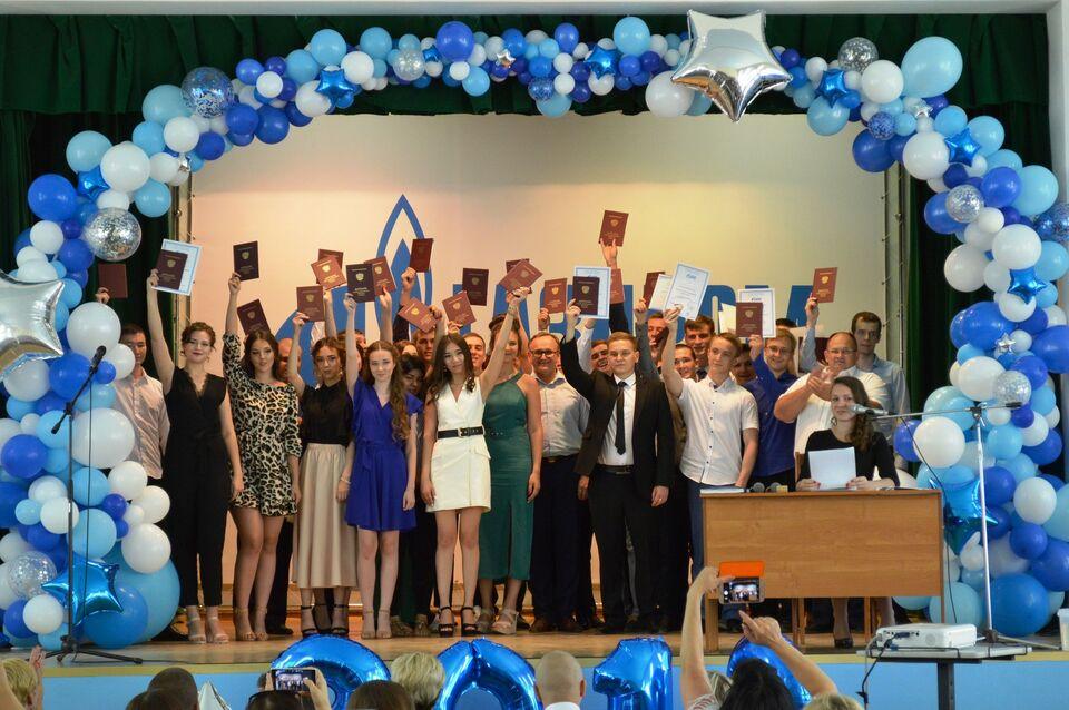 Среднее профессиональное образование с «Газпромом»