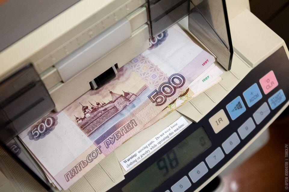 Бухгалтер похитила более 200 тысяч рублей