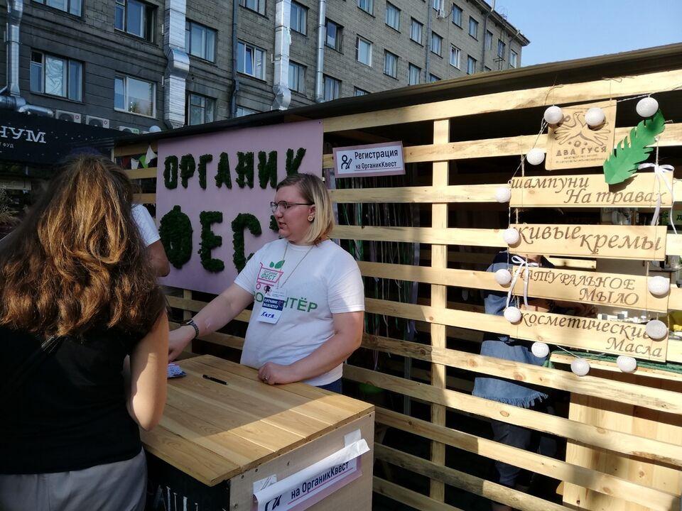Фестиваль для вегетарианцев открылся в Новосибирске