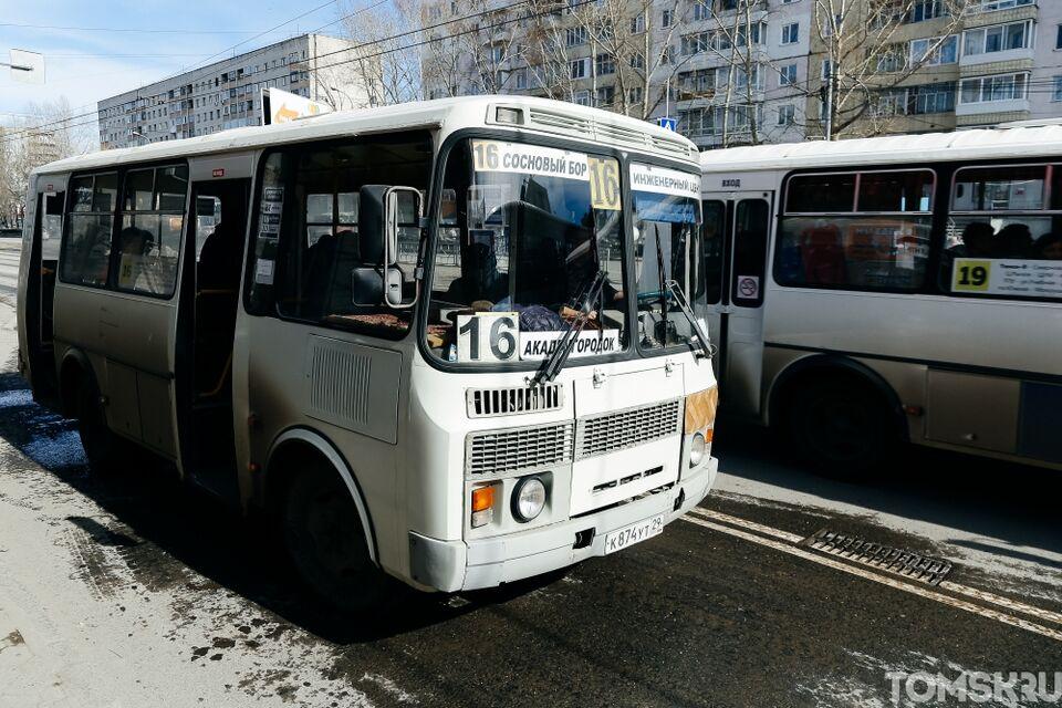 Общественный транспорт в Томске получит новое развитие