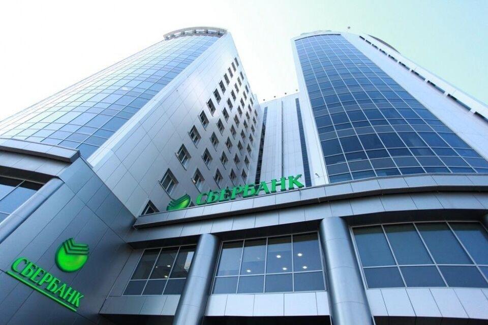 Сервис Сбербанка позволяет получить гарантии возмещения НДС