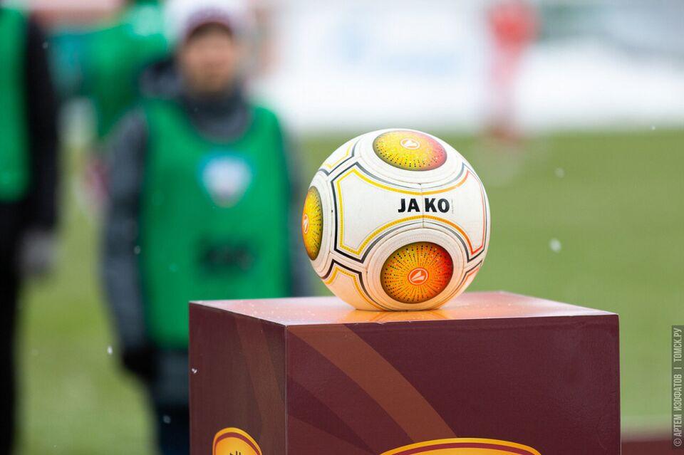 «Томь» встретится с «Чертаново» в выездном матче