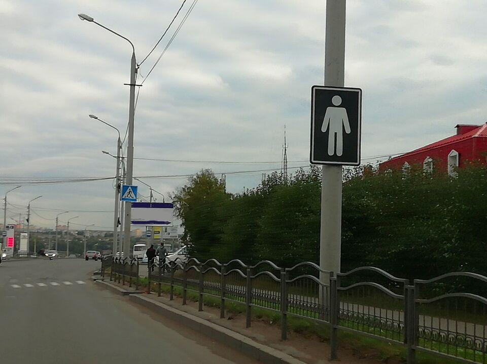 Опасные места в Томске пометили специальными знаками
