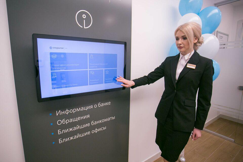 Банк «Открытие» вошел в десятку лучших цифровых банков страны