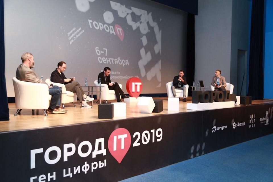 Подкаст Tomsk.ru: о кадрах и развитии региона на ток-шоу Города IT