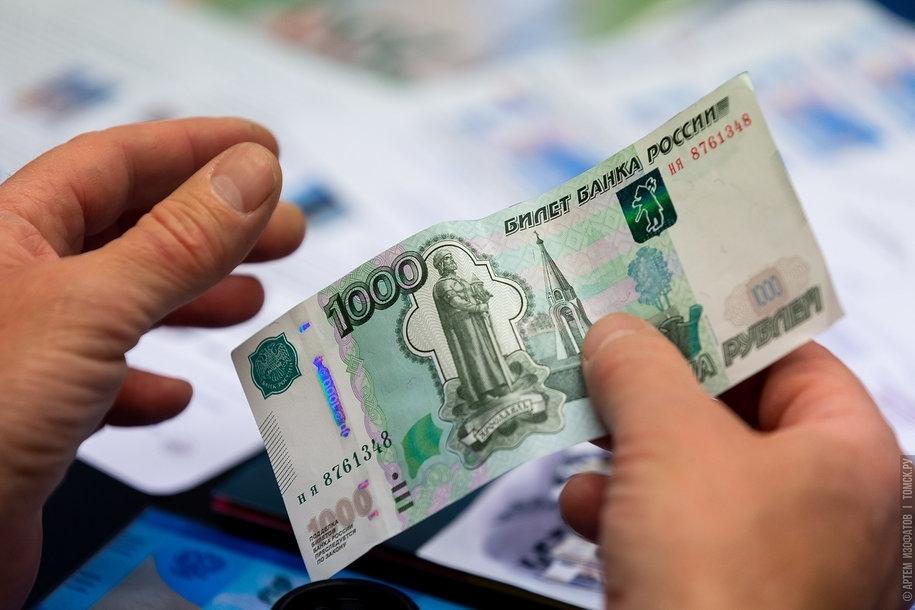 Все больше томичей стали говорить о готовности к «черной» зарплате