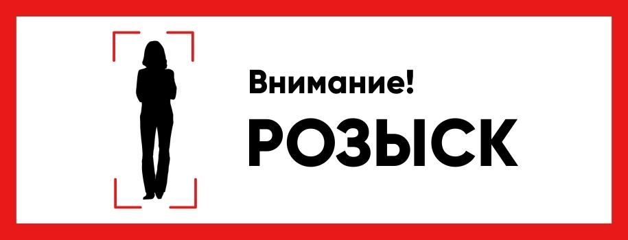 Подростка из Краснодара ищут в Томске