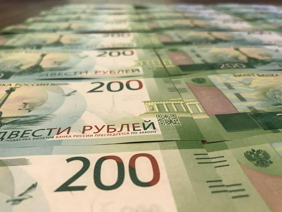Валютные новости: смешанный фон в геополитике и консолидация рубля