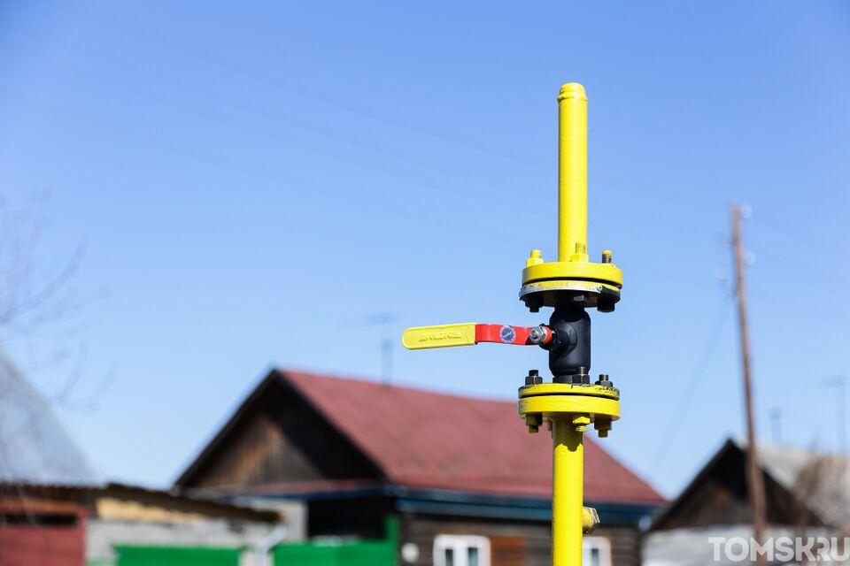 Мэрия: в Томске продолжается газификация территорий