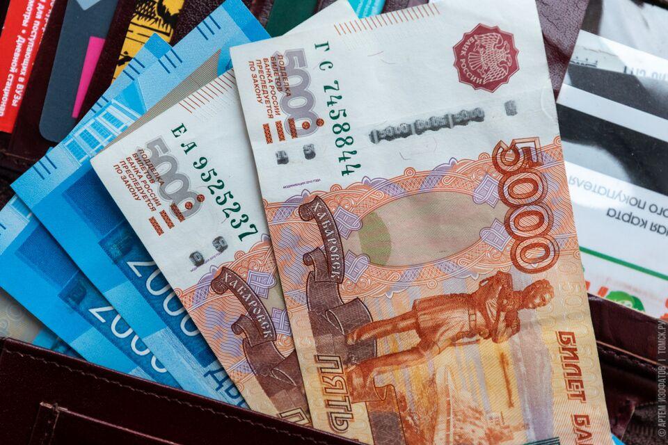 Томского адвоката осудили за использование поддельных денег