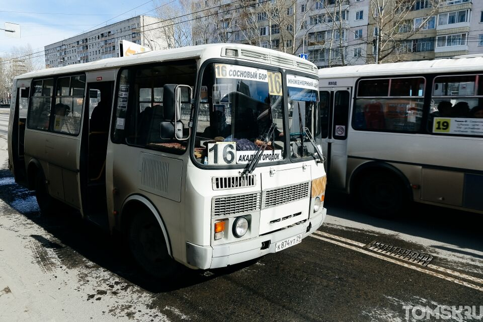 Томичке выплатят 80 тысяч рублей за сломанный нос в маршрутке