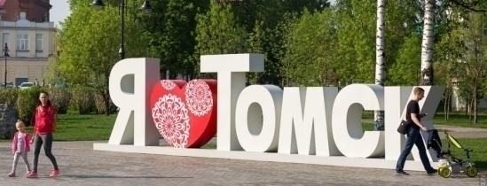 «Ажиотаж здоровья»: спортивно-оздоровительный квест стартует в Томске