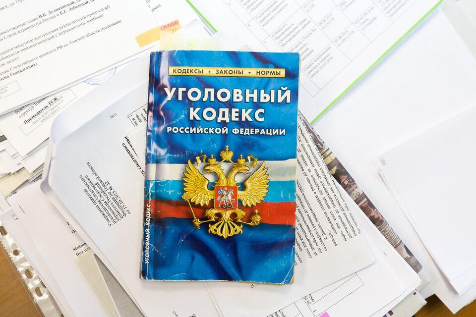 Более 10 лет получила пара, которая продавала в Томске героин