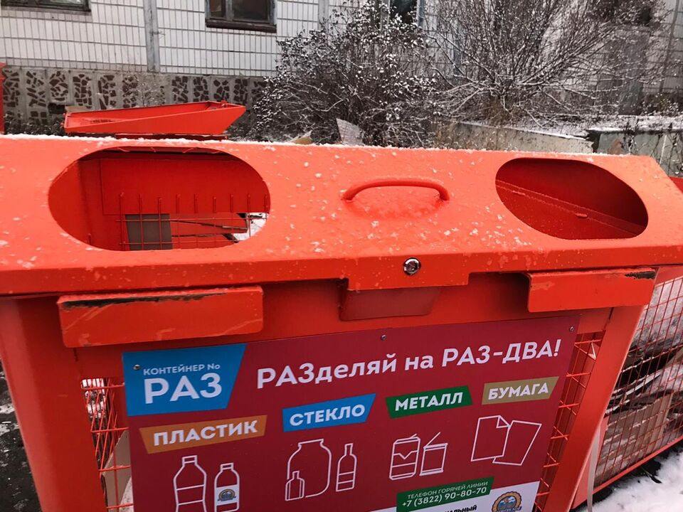 В Томске начали устанавливать контейнеры для раздельного сбора мусора