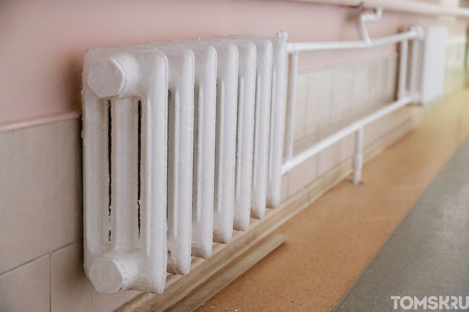 Почти на сутки в Томске отключат отопление в 44 домах