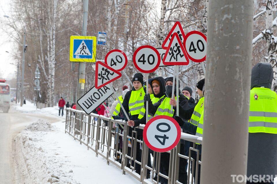 На дороге дети: водителей призвали аккуратнее ездить возле школ