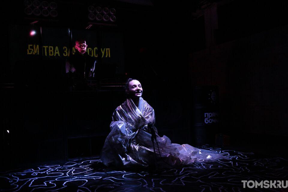 «Битва за Мосул»: яростный манифест о мире от томских театралов