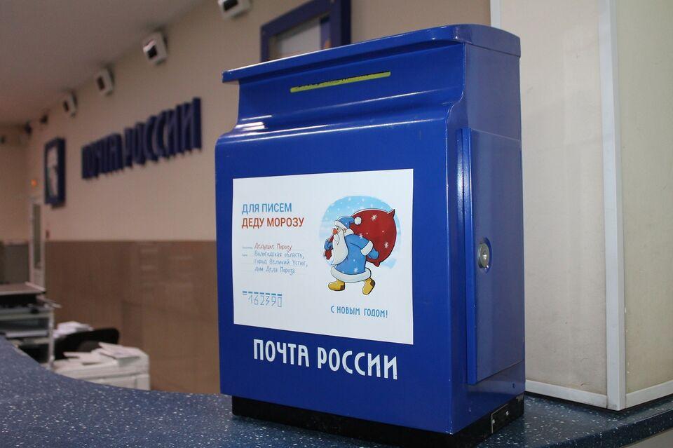Томичи могут отправить письма Деду Морозу