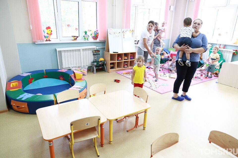 Получить путевку в детский сад теперь станет проще